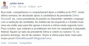 Julião Amin declara apoio á Dilma Rousseff